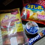 pique nique sans gluten : thon nature, chips au sel, pain sans gluten, barre soyjoy