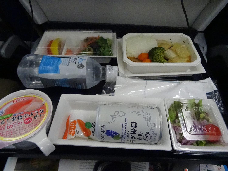 repas sans gluten avion ANA