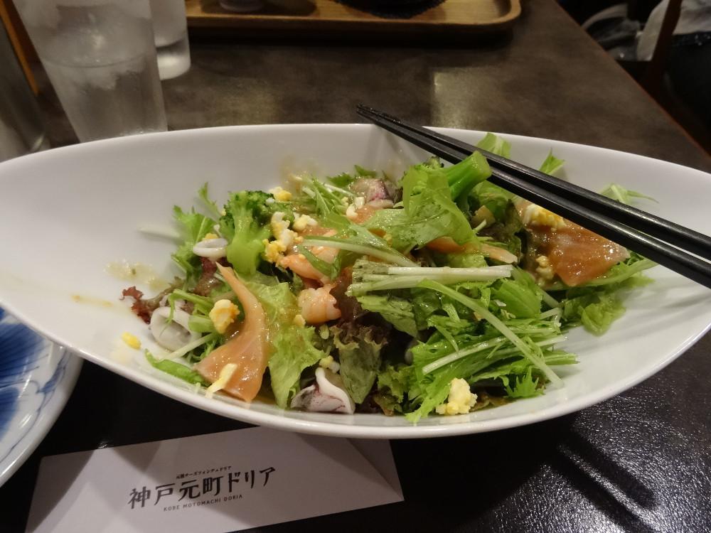 kobe-motomachi-doria-odaiba-salad