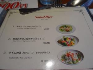 cafe-miami-villa-menu-Tokyo-shibuya