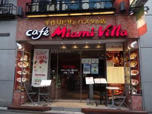 cafe-miami-villa-restaurant-Tokyo-shibuya