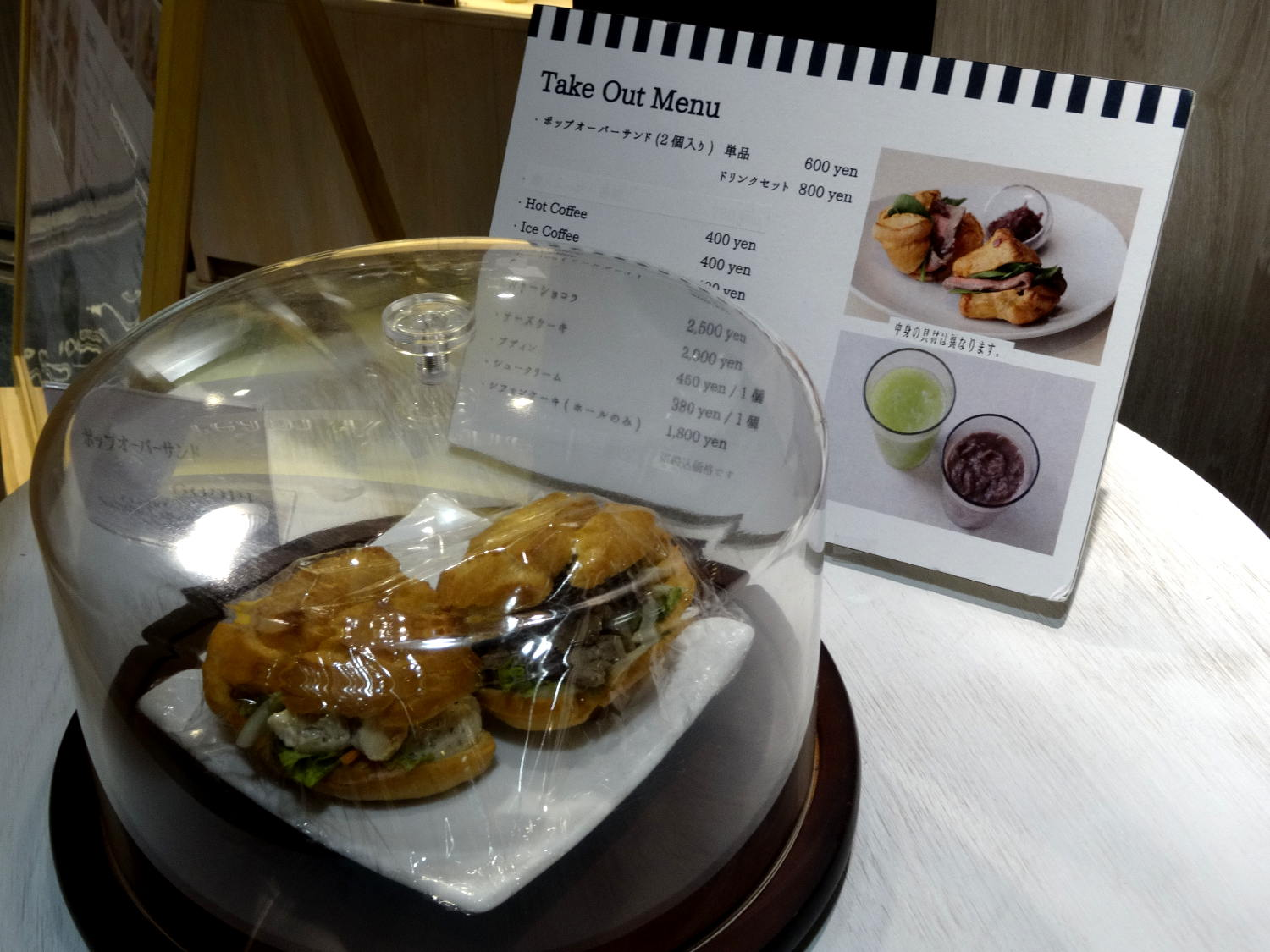 omotesando_natural-cream-kitchen-plat
